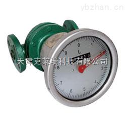 怀化椭圆齿轮流量计价格,DN125不锈钢椭圆齿轮流量计选型