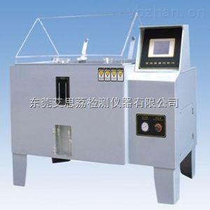 铝空气电池冷热循环冲击试验箱定期维护 非标高低温交变湿热室