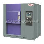 飞轮电池高低温冲击测试设备 进口高低温湿热试验箱
