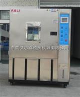 TS-150涂料两箱式温度冲击试验机安全