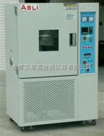 TS-225涂料三箱气体式冷热冲击箱营销网