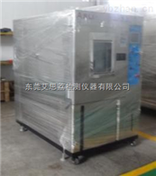 TS-225五金汽车高低温试验室国内一