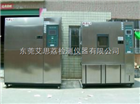 TS-225電機進口冷熱衝擊實驗箱用心服務
