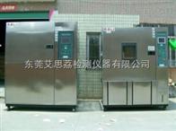 TS-225电机进口冷热冲击实验箱用心服务