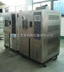模具三箱气体式冷热冲击箱哪个好?