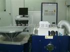 薄膜电池振动频率国内 振动试验台