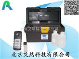 便携式二氧化氯双参数检测箱