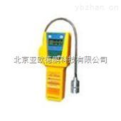 DP-SQJ-IA-便携式气体探测器/气体检测仪/便携式可燃气体检测仪(液化气)