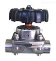 進口衛生級焊接隔膜閥-德國進口RBT品牌
