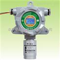 工业氧气检测仪/在线氧气检测仪/氧气变送器