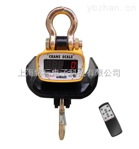 OCS-小型電子稱   OCS電子吊秤 無錫哪里有賣小型電子秤
