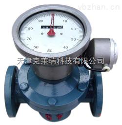 新疆DN40椭圆齿轮流量计,铸钢排量流量计价格