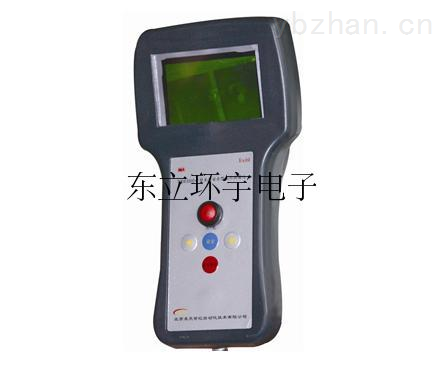 HYRH300-本质安全型红外热成像仪