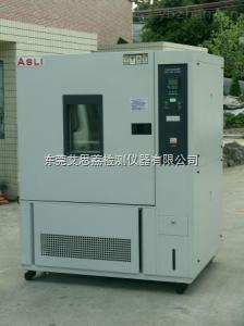小型的臭氧老化箱回收 臭氧老化测试仪