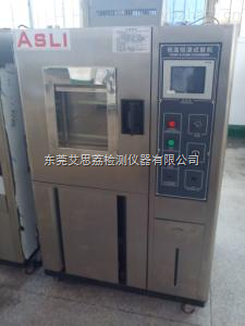大型橡胶老化试验箱维护 臭氧老化箱