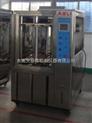 非標(低濃度)臭氧老化試驗箱資訊 (低濃度)臭氧老化試驗箱