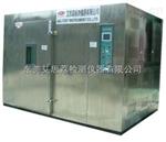 标准臭氧老化测试仪控制系统 静态拉升臭氧老化箱