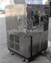 2013新的耐臭氧老化试验箱质量好 臭氧试验箱