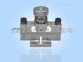武汉桥式称重传感器