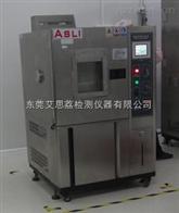 SAT-408臭氧箱性能 臭氧试验箱