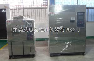 规模大的耐臭氧老化箱厂家 臭氧老化试验设备