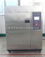 SAT-80新的臭氧老化试验设备招商规则 臭氧箱