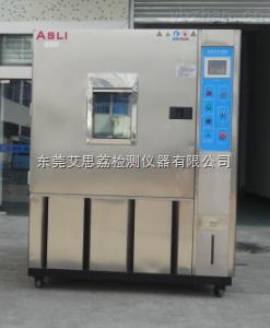 热门的(低浓度)臭氧老化试验箱招商规则 耐臭氧老化试验箱
