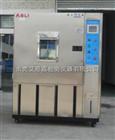 SAT-225熱門的(低濃度)臭氧老化試驗箱招商規則 耐臭氧老化試驗箱