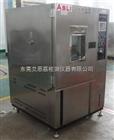 SAT-408實惠的臭氧老化測試儀廠家 臭氧老化試驗箱