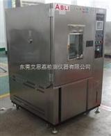 SAT-408实惠的臭氧老化测试仪厂家 臭氧老化试验箱