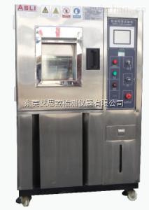 便宜的耐臭氧老化试验箱技术 (低浓度)臭氧老化试验箱