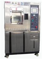 SAT-800便宜的耐臭氧老化试验箱技术 (低浓度)臭氧老化试验箱