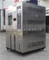 优惠的臭氧老化检测箱 臭氧老化试验机