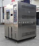 SAT-800优惠的臭氧老化检测箱 臭氧老化试验机