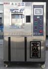 电池动态拉升臭氧试验箱资讯 臭氧老化试验仪器