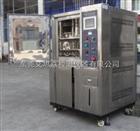 零配件臭氧老化试验箱标准 臭氧老化试验机