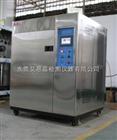 能源臭氧老化试验机企业 臭氧老化检测箱