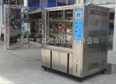 充電器橡膠老化試驗箱保障 臭氧老化試驗儀器
