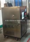 汽车配件耐臭氧老化箱定期 臭氧老化试验箱