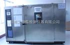 卫浴防水老化箱质量好 箱式淋雨测试仪