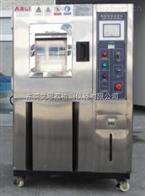 RT-80低碳环保淋雨检测箱 淋雨老化箱