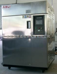 专业制造行业淋雨老化机远销海外 淋雨检测箱