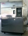 RT-80专业制造行业淋雨老化机远销海外 淋雨检测箱