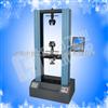 砂浆保温材料万能试验机,砂浆保温材料压力试验机,保温材料检测设备