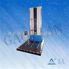 GT-LDL-100大型包装物及试件跌落测试机