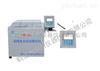 ZDHW-6000高精度全自动量热仪 煤炭热值化验仪器厂家-鹤壁中创