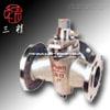 X44W-1.0P/R-X44W-1.0P/R三通不銹鋼旋塞閥