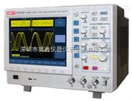 UTD8042C优利德数字存储示波器