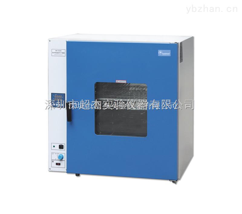 深圳DHG-9140A电热恒温鼓风干燥箱价格,电热恒温干燥箱厂家直销电热鼓风干燥箱