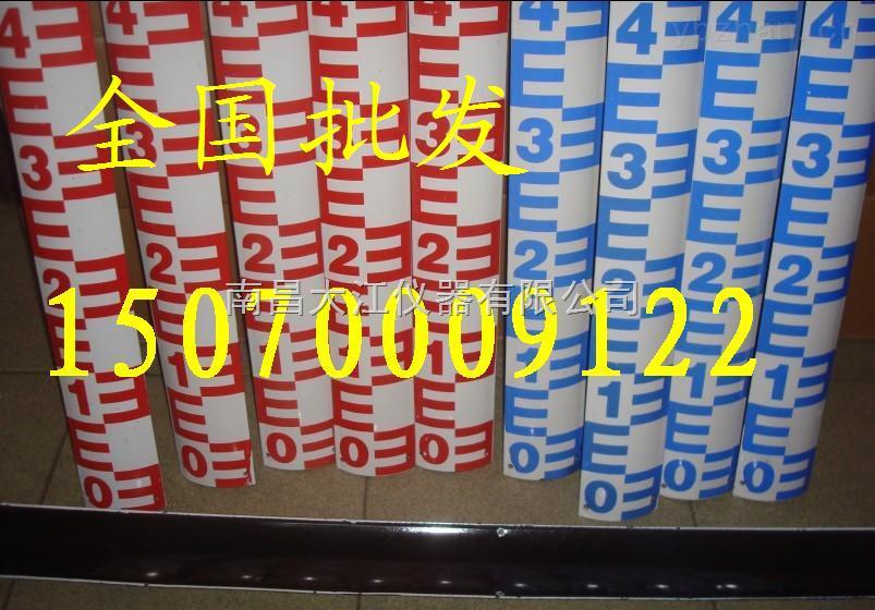 搪瓷水位尺/水位尺生产厂家